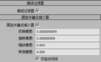 游戏动作师使用Unity3D遇到过的所有问题3503.png