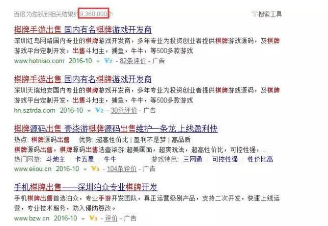 """如今棋牌游戏行业""""背负""""属于自己的""""七宗罪"""""""