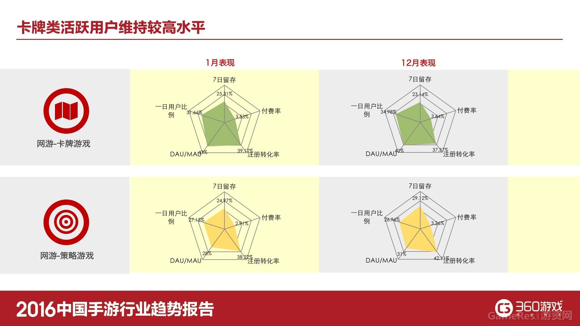 图17.jpg