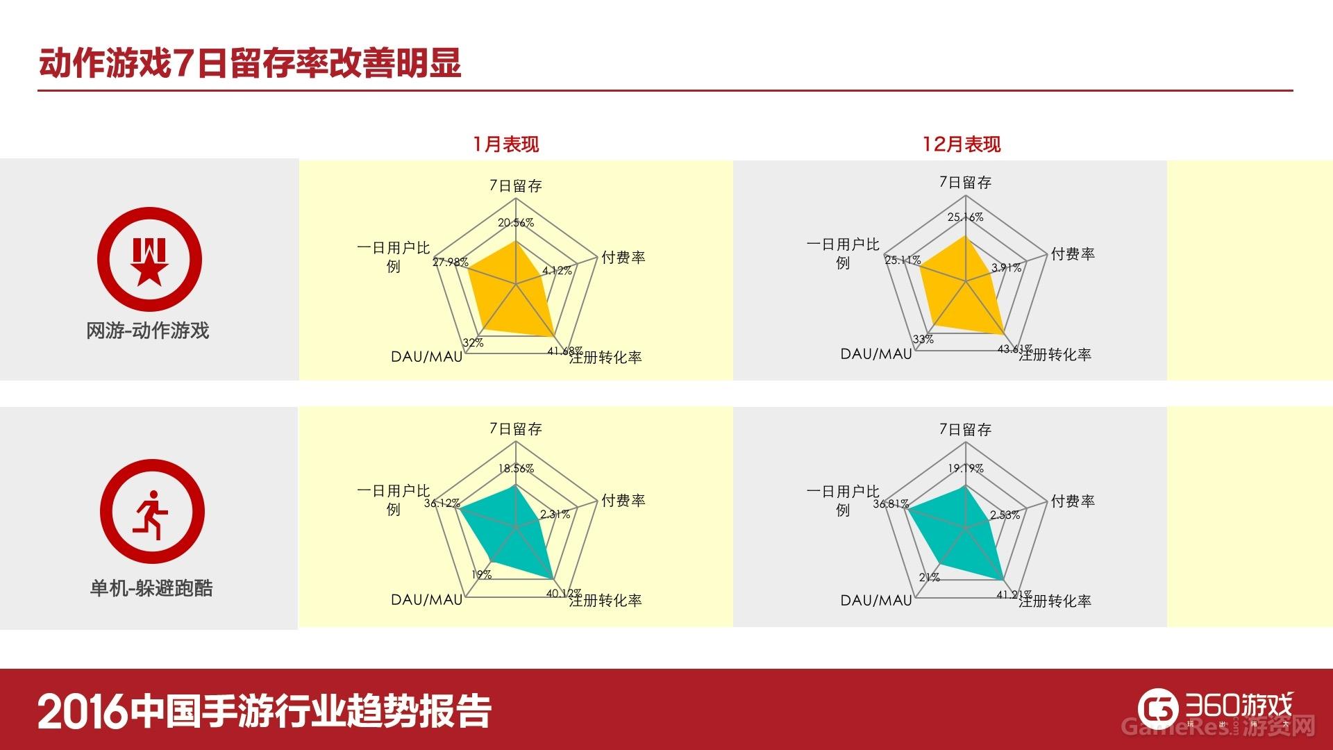 图19.jpg