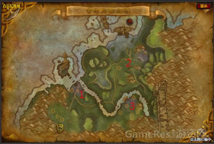 (可原创)从《魔兽世界》的战场中,看如何设计一个N对N的多人战斗4352.png.png