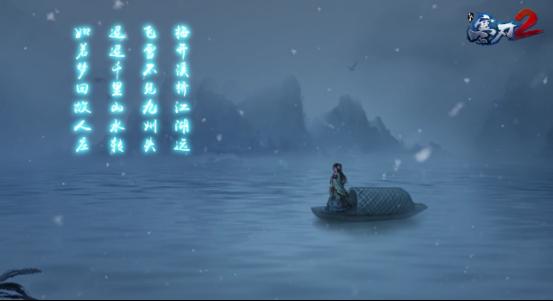 以梦为马,踏歌前行  十六月心中的江湖情与梦49.png