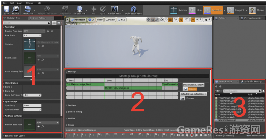 Blog%2FStudy_Unreal4_Animation_2%2F9.png