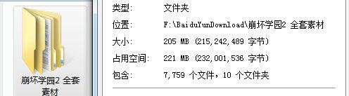 01fd10481094d5300a32fa0f5f633a7d.jpg