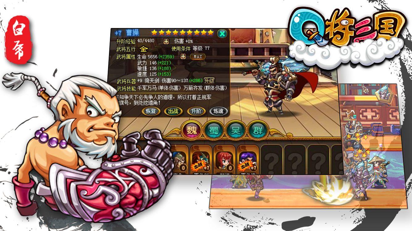 游戏五图_白虎.jpg