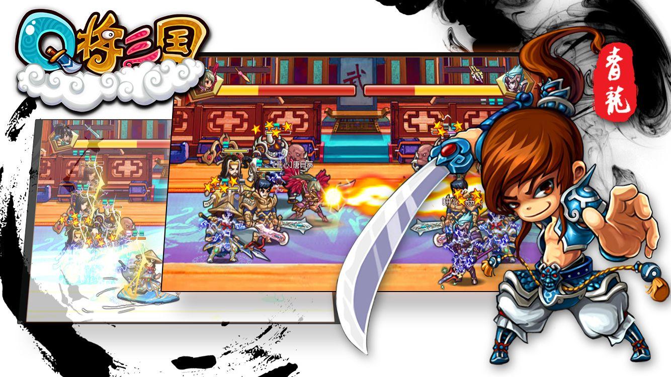 游戏五图_青龙.jpg