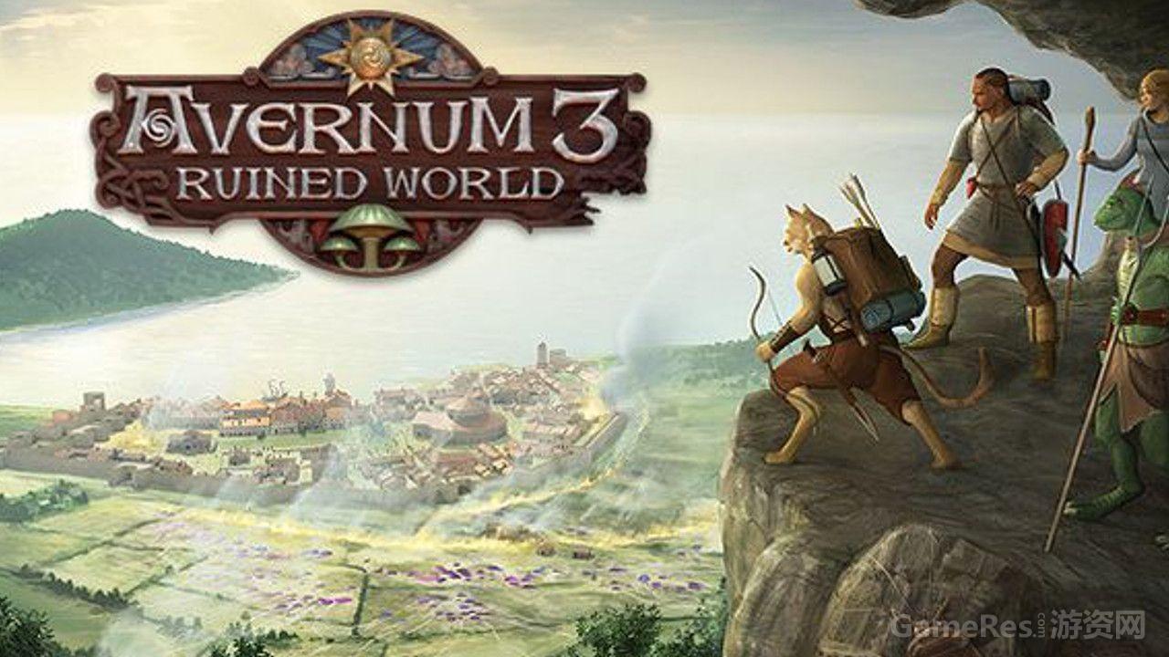 Avernum-3-Ruined-World.jpg