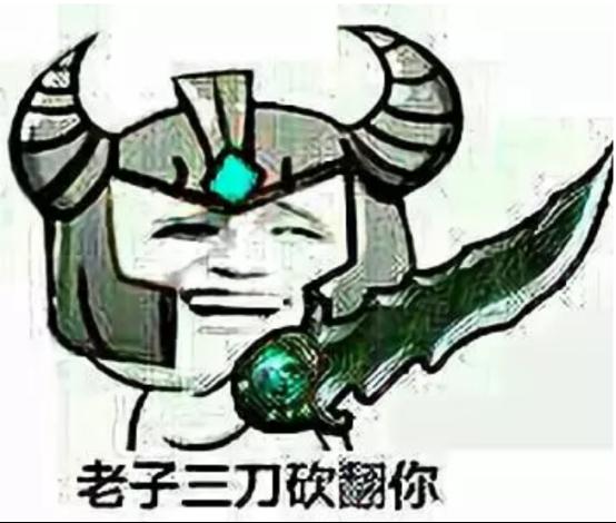 投稿-游策入门须知(二)2810.png