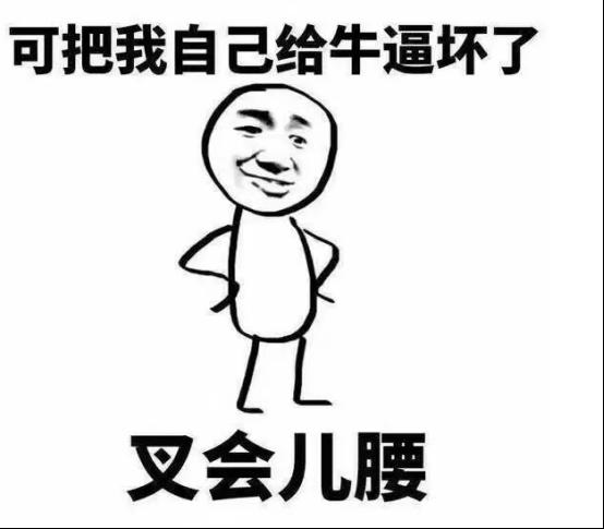 投稿-游策入门须知(二)3024.png
