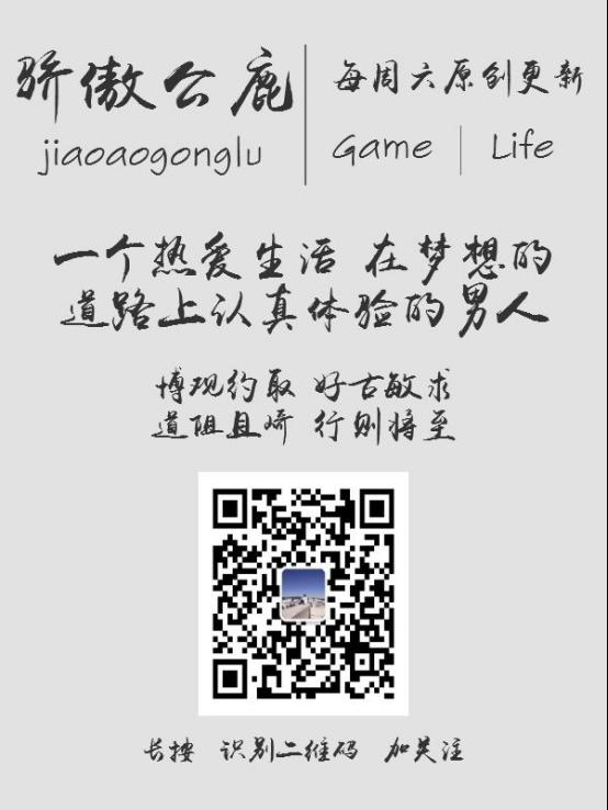 投稿-游策入门须知(二)3217.png