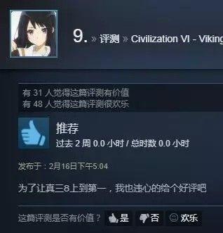 38.jpg