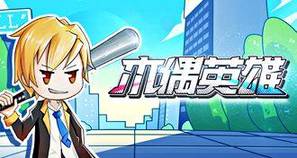 doll_banner.jpg
