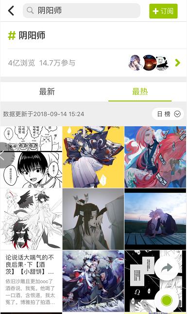 """《阴阳师》革新手游社交玩法 欲打通线上线下""""任督二脉"""""""