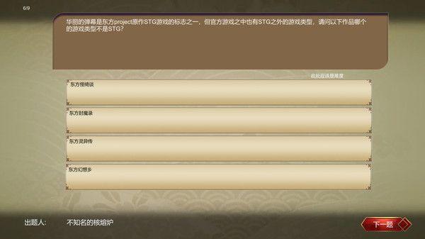 ss_3737b02fc5c99350b4ac803b70bd28ec3f8cd896.600x338.jpg