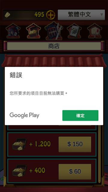 台湾独立开发者分享:Unity iOS与 Android App上架实战心得 - 第28张  | FreemanApp
