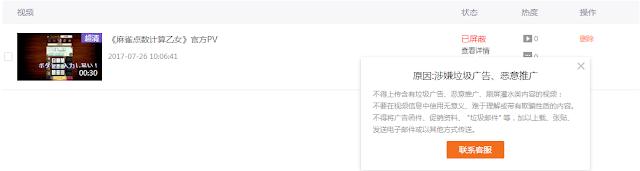 台湾独立开发者分享:Unity iOS与 Android App上架实战心得 - 第34张  | FreemanApp
