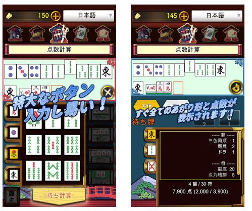 台湾独立开发者分享:Unity iOS与 Android App上架实战心得 - 第3张  | FreemanApp