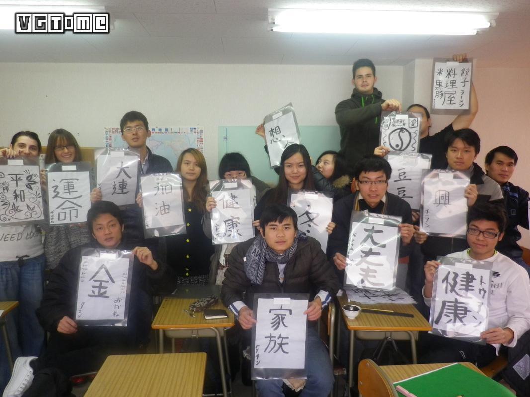 去日本学做游戏是怎样一种体验?
