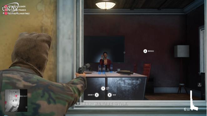 《杀手2》:如何让新手和老玩家都能感受到地图设计的妙处?