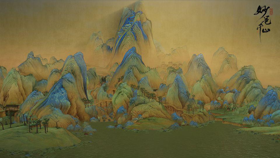 图3:《绘真·妙笔千山》游戏中的《千里江山图》.jpg