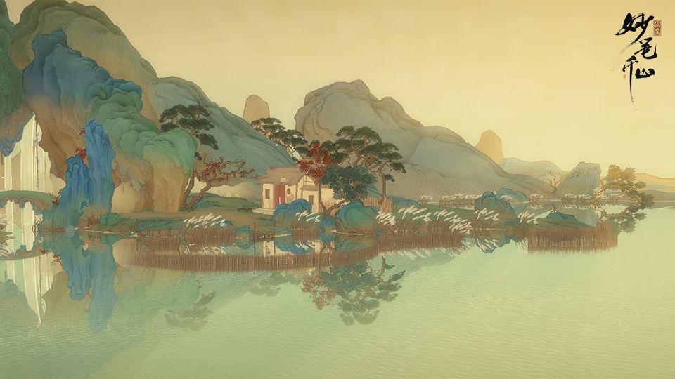 图5:《绘真·妙笔千山》游戏截图.jpg