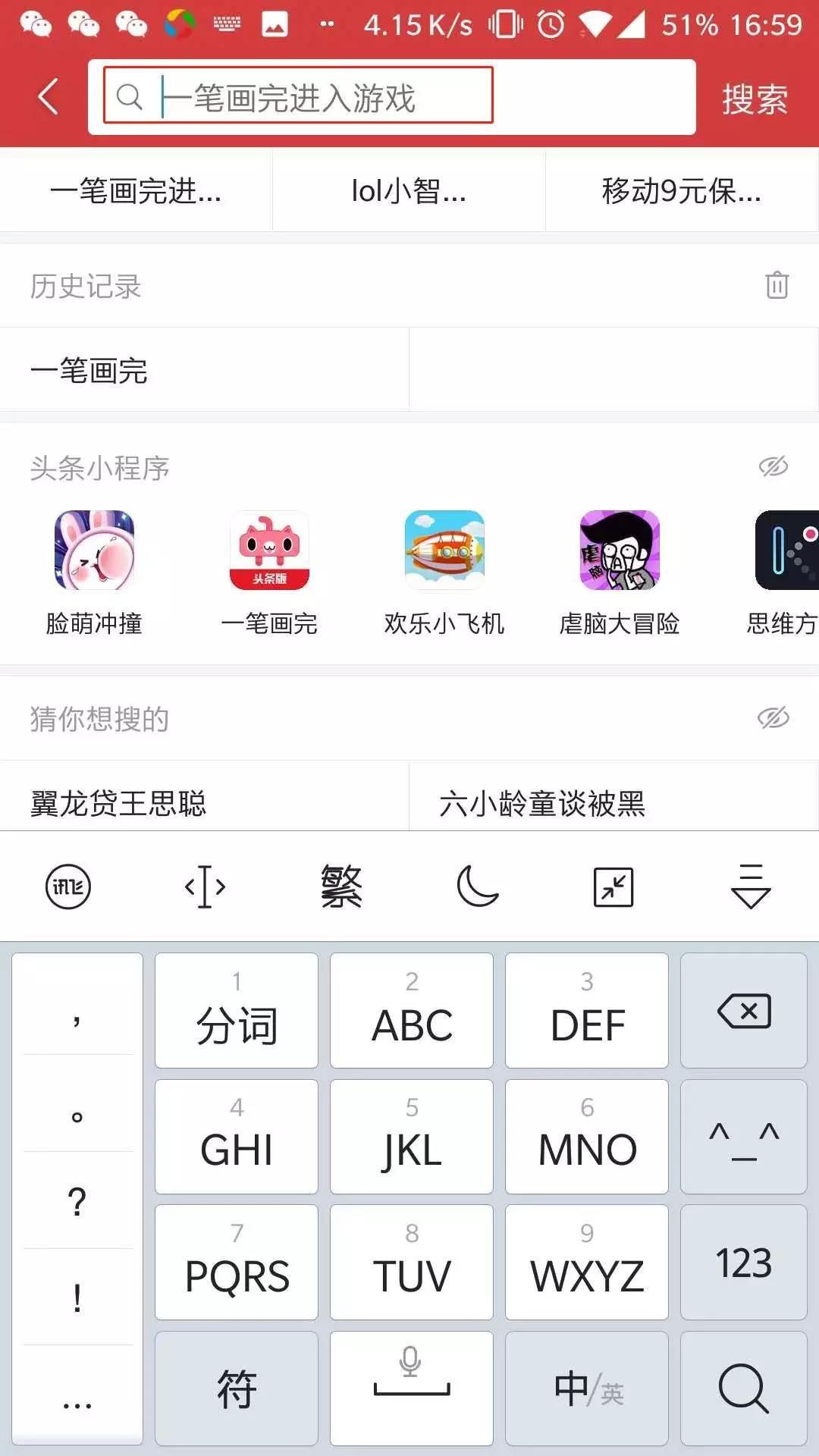 <a href='http://mcnjigou.com/?tags=3'>抖音</a>首款小游戏上线 流量、分成及接入指南!