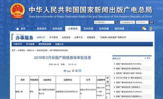 震荡一年后,中国游戏业迎来春天与新起点