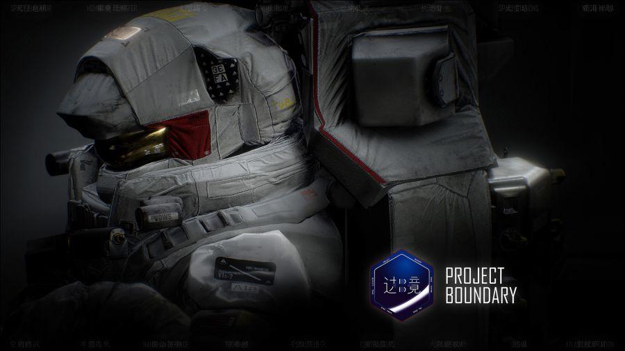 《边境计划》:国产零重力 FPS 新体验