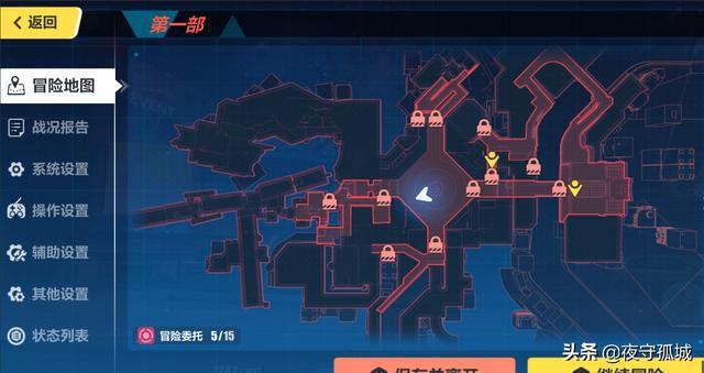 给游戏世界带来无限可能性的跳跃系统,为什么被制作者删除了?