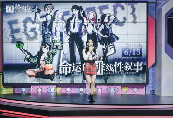 Fami通满分剧本家新作《伊格效应》网易520首曝