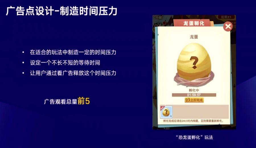 胡莱三国广告_微信小游戏商业变现提升18%,月广告分成过百万达39款 - GameRes游资网