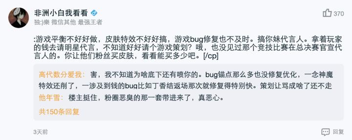 《王者荣耀》都这么火了,还有必要请吴亦凡、杨幂代言吗?