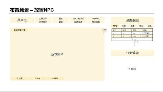 微信图片_20201010112504.JPG