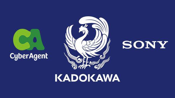 角川、索尼、CyberAgent结成资本联盟 联手强化游戏/动漫业务