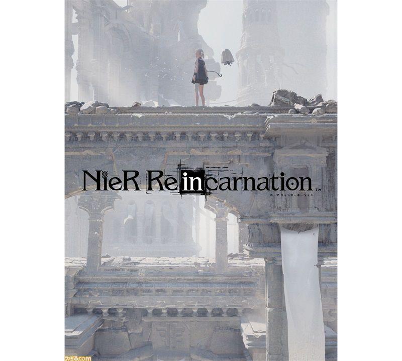 《尼尔 Re[in]carnation》发售访谈:颠覆传统手游概念的作品
