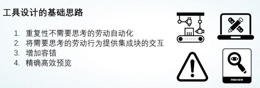微信图片_20210609161118.JPG