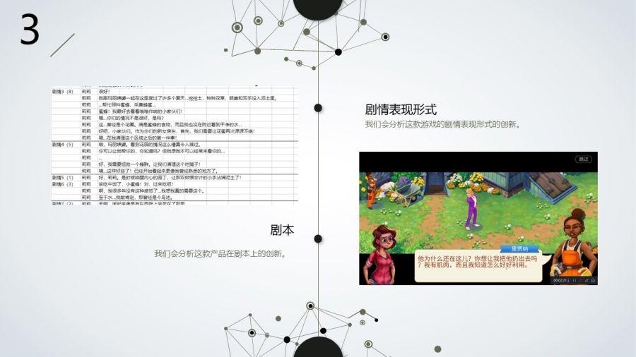 image023.jpg