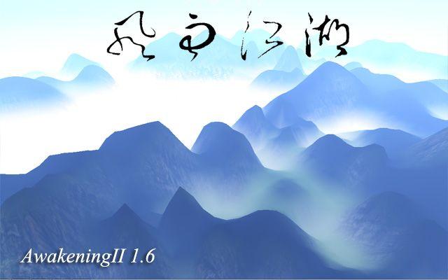 开源免费的武侠游戏《风雨江湖》
