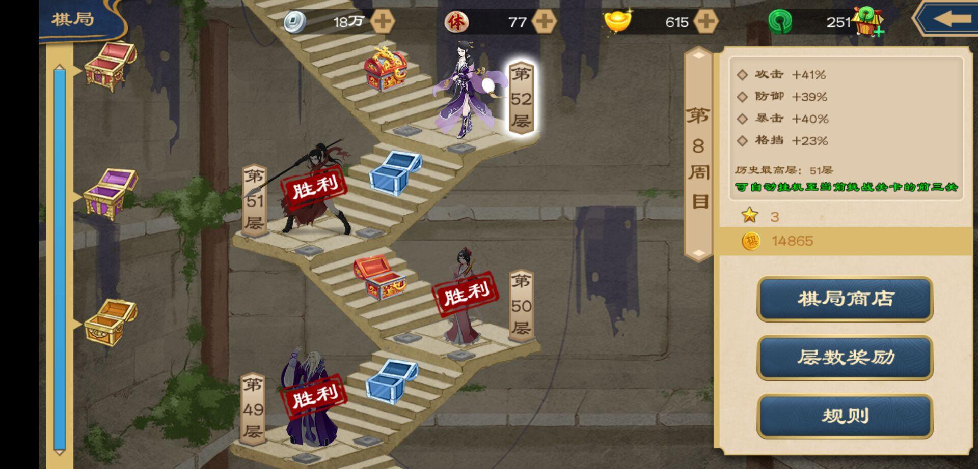 《武侠2》九宫格布阵玩法,多样卡组套路