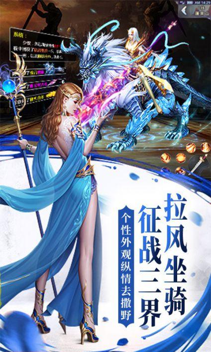 3D大型仙侠手游-2年研发,封测开启
